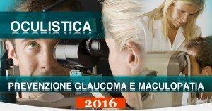 glaucoma2016
